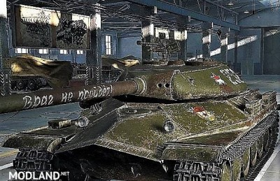 Sgt_Krollnikow51's Skin for Object 252 U russian heavy Premium Tank ! 2.3 [1.3.0.1], 3 photo